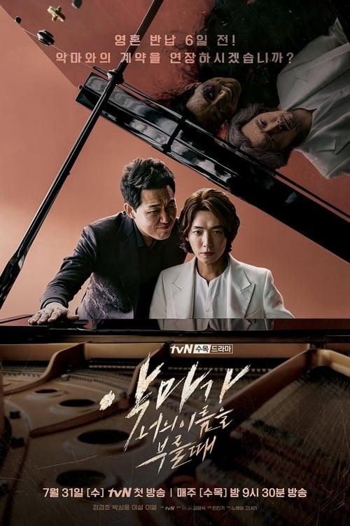 Nonton Drama Korea When the Devil Calls Your Name (2019)