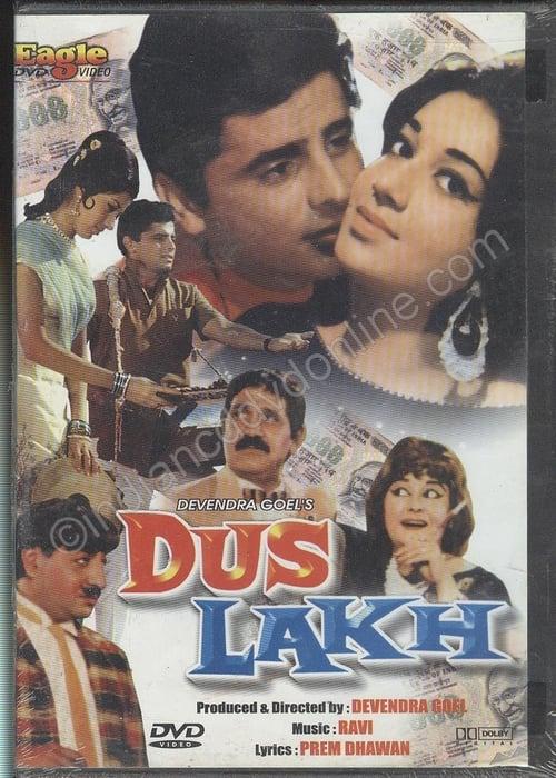 Dus Lakh (1966)