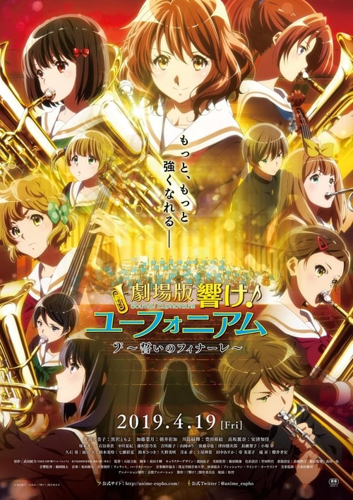 Sound! Euphonium the Movie: Finale Oath (2019)
