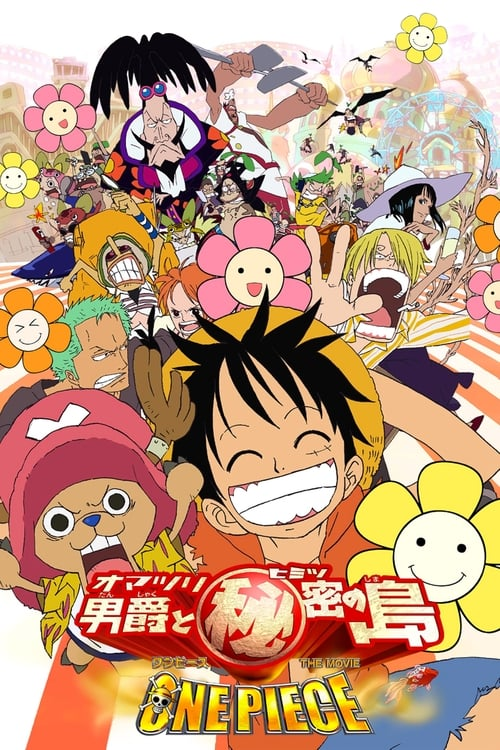 [HD] One Piece, film 6 : Le Baron Omatsuri et l'île secrète (2005) streaming Netflix FR