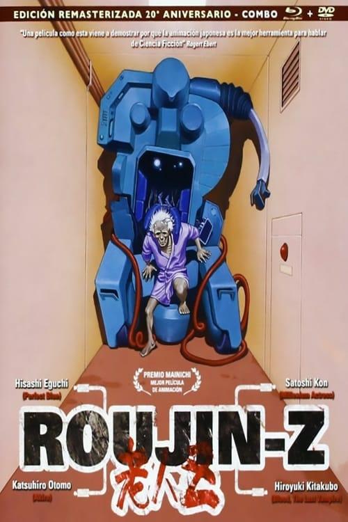 Película Roujin Z En Buena Calidad