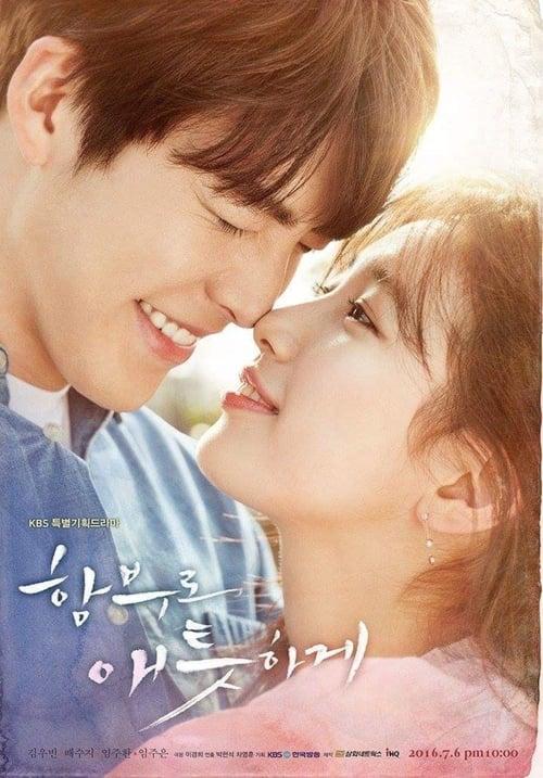 Nonton Drama Korea Uncontrollably Fond  (2016)