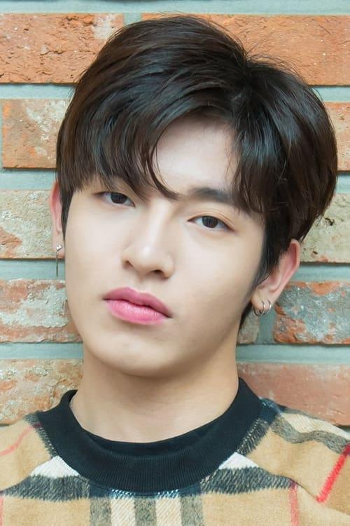 Kang Min