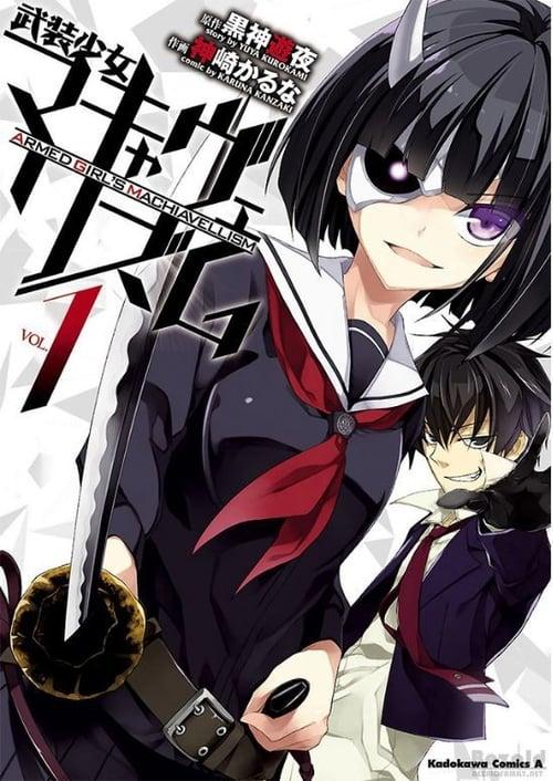 Armed Girl S Machiavellism: Season 1