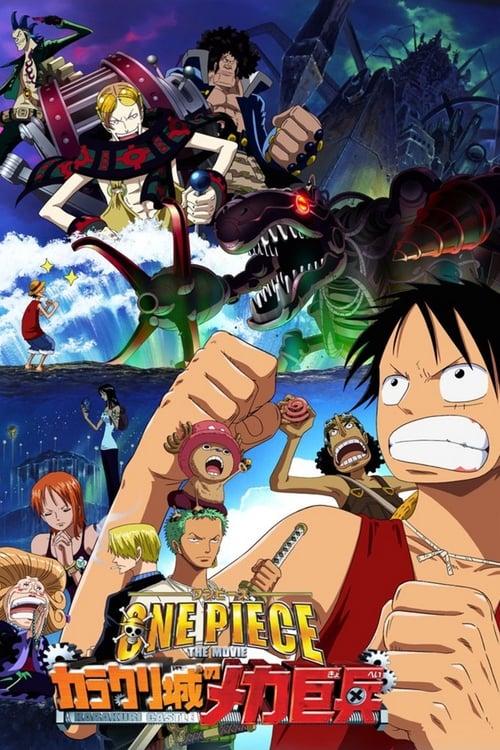 One Piece: Giant Mecha Soldier of Karakuri Castle (2006)