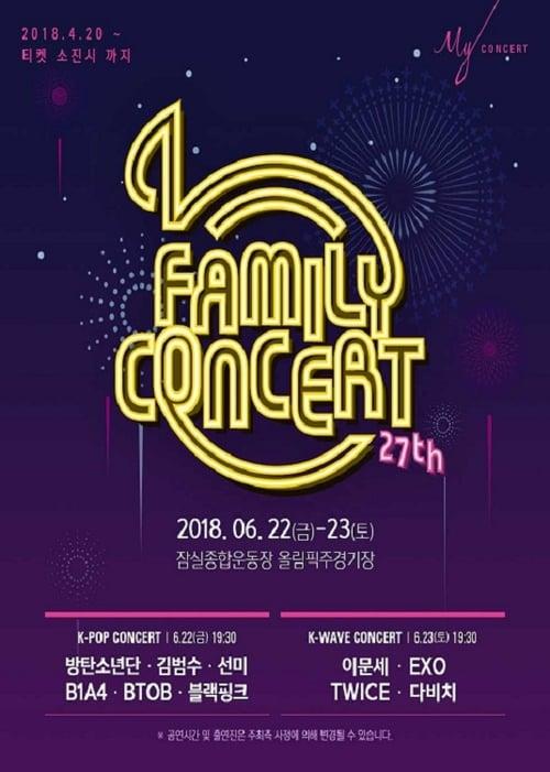 Watch Lotte Family Concert 2018 Online Flashx