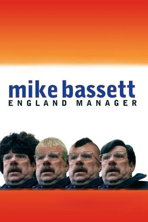 Largescale poster for Mike Bassett: England Manager