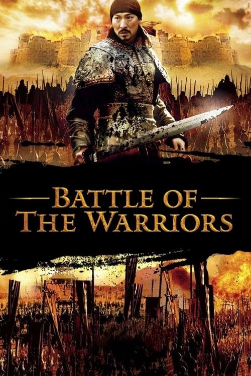 Battle of the Warriors (2007)