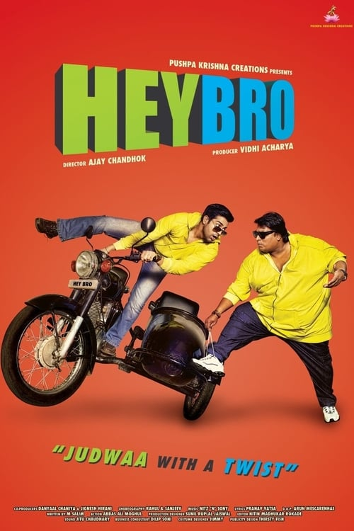 映画-- Hey Bro -を高品質のHD 720pで見る