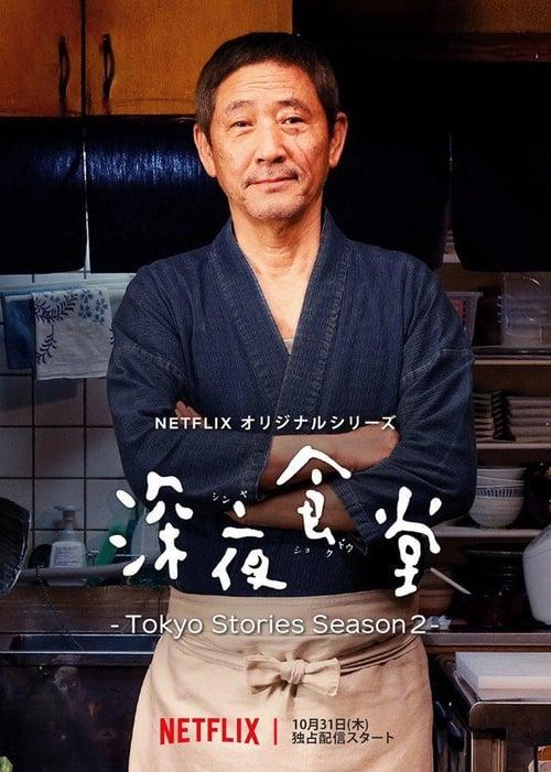 Banner of Midnight Diner: Tokyo Stories