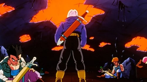 Dragon Ball Z: Androids Saga – Episode Unwelcome Discovery