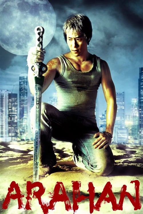Arahan (2005)