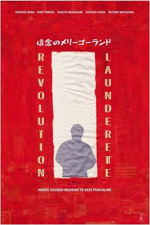 Revolution Launderette Free Full
