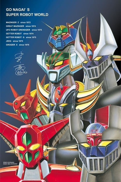 Dynamic Pro Super Robot Collection (1973-2018) — The Movie