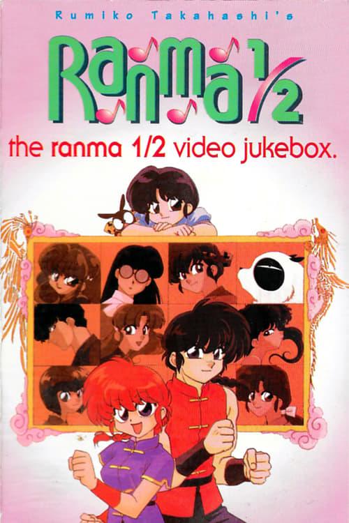 The Ranma ½ Video Jukebox (1970)