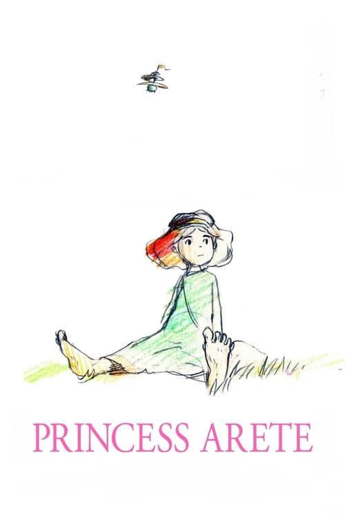 Princess Arete (2001)