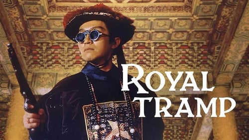 Royal Tramp (1992)