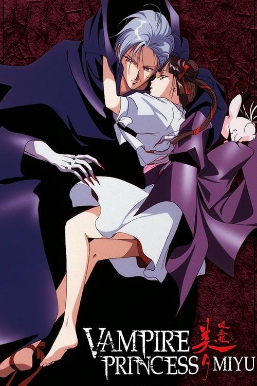Vampire Princess Miyu (1988) Poster