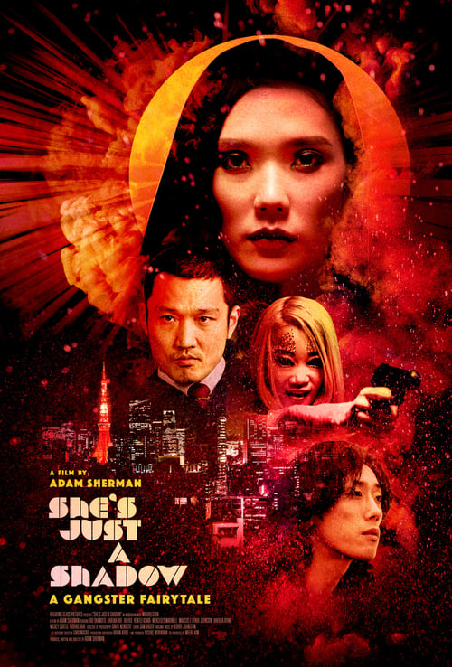 She's Just a Shadow trailer 2017
