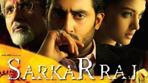 Sarkar Raj (2008) Hindi 720p HEVC BluRay x265 AAC ESubs Full Bollywood Movie