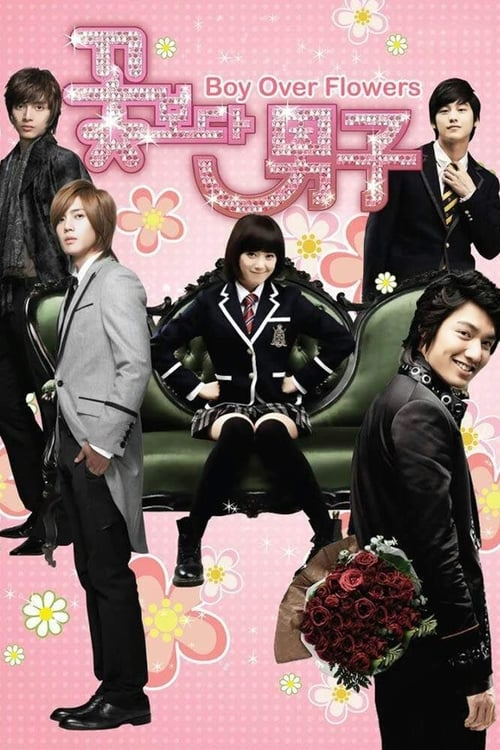 Image Boys Over Flowers