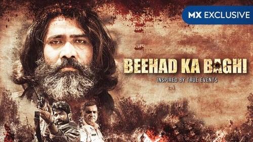 Beehad Ka Baghi – | 480p | 720p | – SonyKMovies