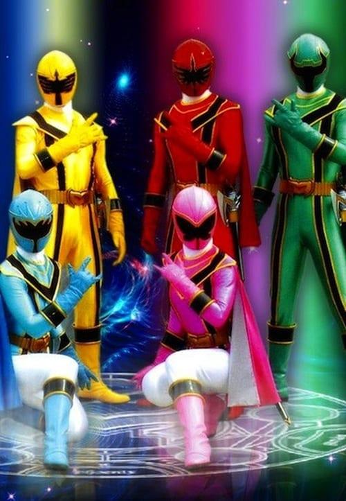 Super Sentai: Mahou Sentai Magiranger