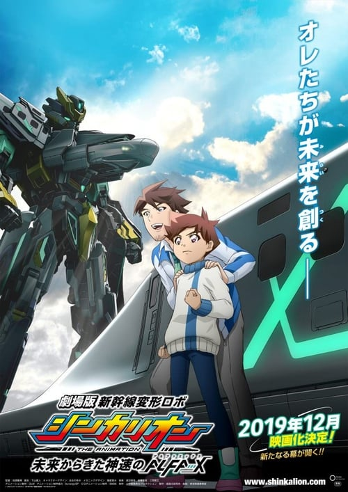 Here is the link Transformable Shinkansen Robot Shinkalion Movie