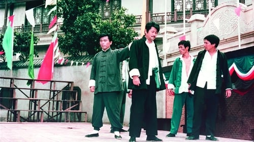 The Master of Kung Fu – 1973 : Full Movie