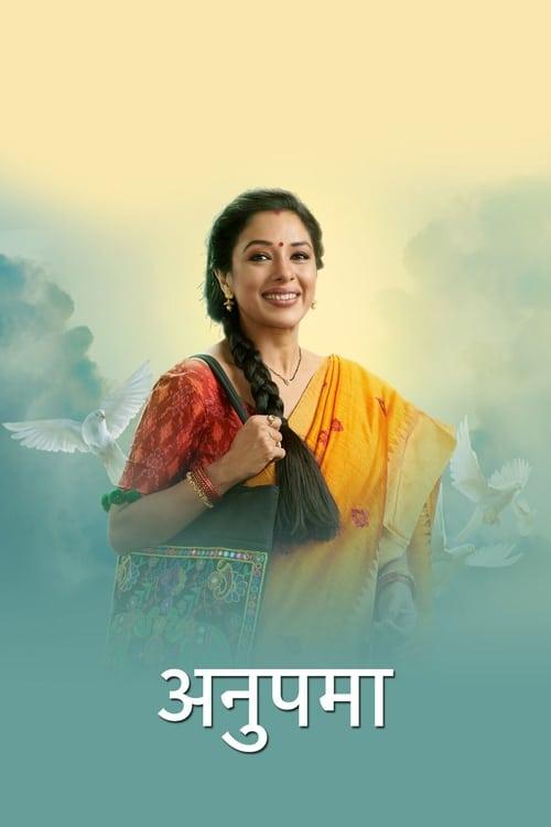 अनुपमा Season 1 Episode 308 : Samar's Surprise for Anupama
