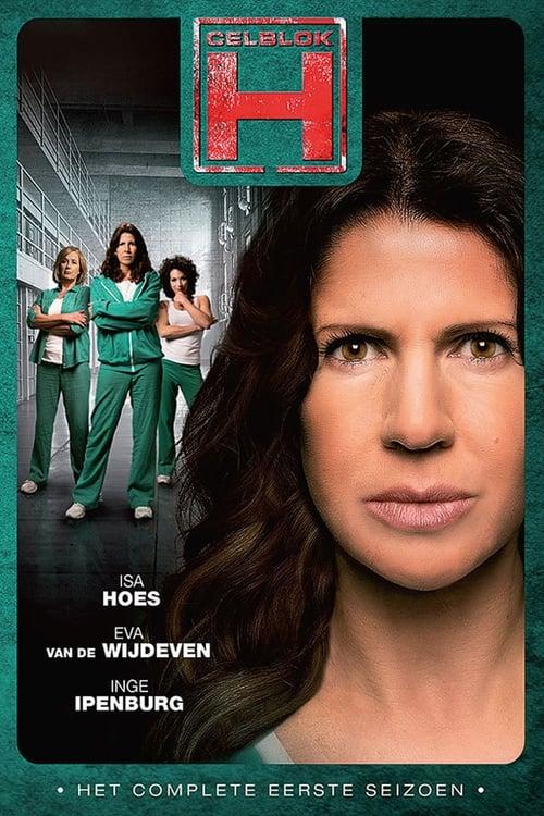 Celblok H: Season 1 (2014) — The Movie Database (TMDb)