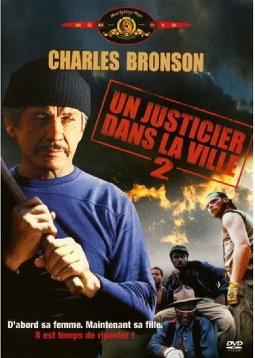 [720p] Un justicier dans la ville 2 (1982) streaming Amazon Prime Video