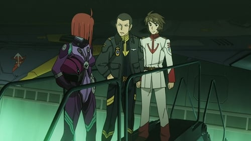 Space Battleship Yamato 2199: Star Blazers 2199 – Episode The Star That is Our Destination