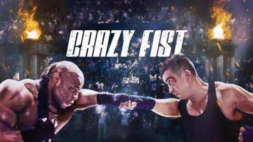 Crazy Fist -  - Azwaad Movie Database