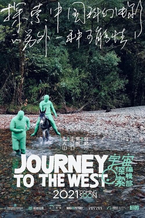 Watch Journey to the West Online Fandango