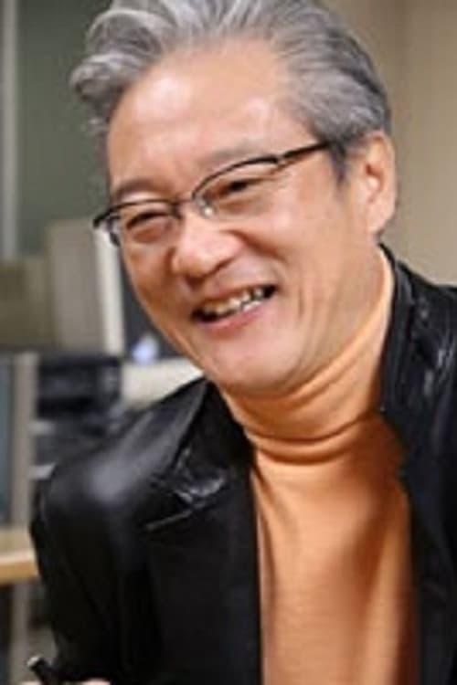 Hochu Otsuka