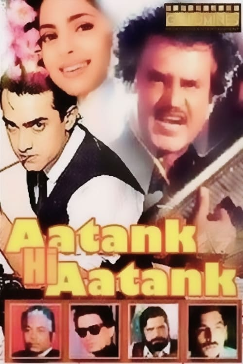 Aatank Hi Aatank pelicula completa