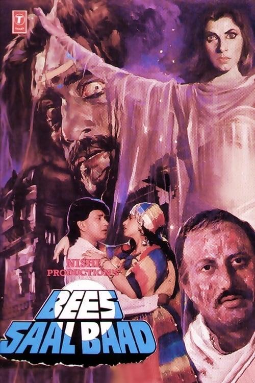 Bees Saal Baad (1988)
