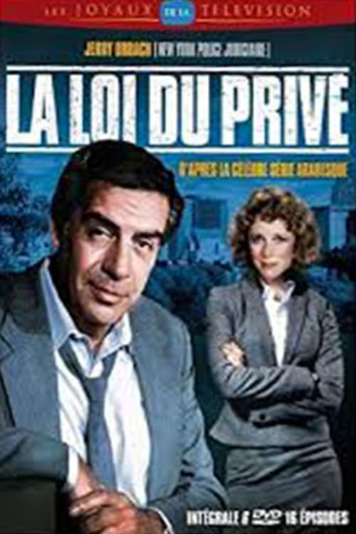 The Law & Harry McGraw (1987)