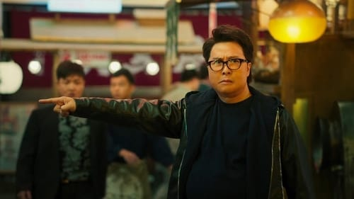 Enter the Fat Dragon / Fei lung gwoh gong (2020)
