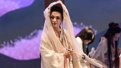 Royal Opera House: Madama Butterfly (2017)