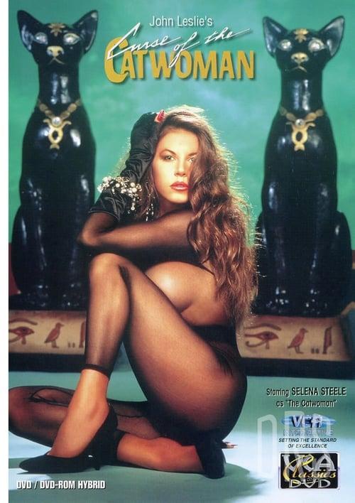 Порно фильмы которые были на кассетах