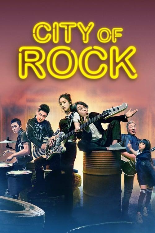City of Rock (2017)