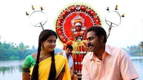 Chalakkudikkaran Changathi (2018) (Malayalam)
