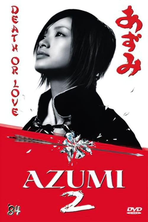 Azumi 2 - Death or Love