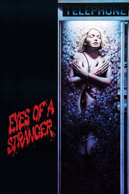 Gli occhi dello sconosciuto (1981)