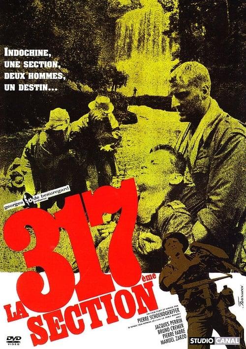 فيلم La 317ème section مع ترجمة على الانترنت