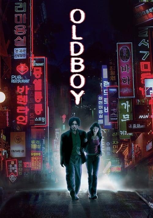 올드보이 Movie Poster