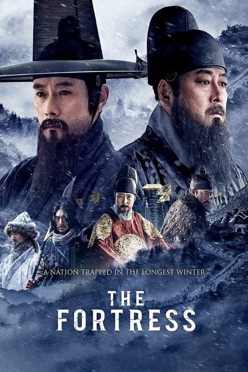 Nonton Drama Korea The Fortress (2017)