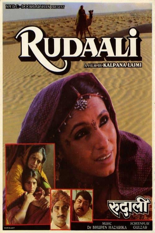Rudaali ( रुदाली )